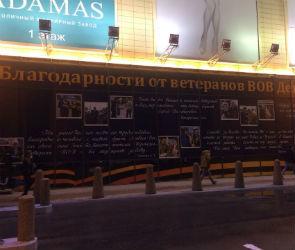 В Воронеже «Благодарности от ветеранов Депутату Госдумы» вызвали большой скандал