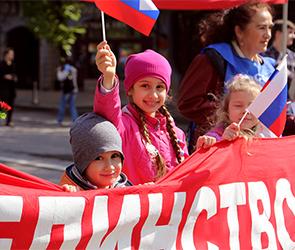 15 000 воронежцев вышли на первомайское шествие по проспекту Революции (ВИДЕО)