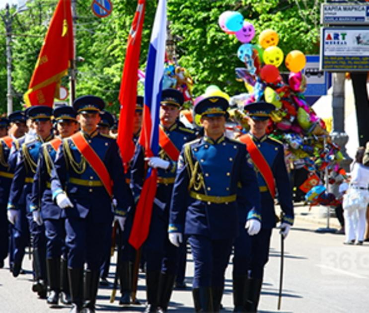 Стала известна полная программа мероприятий на День Победы-2016 в Воронеже