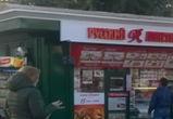 В Воронеже продолжают сносить киоски фаст-фуда