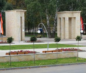 На День Победы воронежцам запретят въезд в парк «Динамо»
