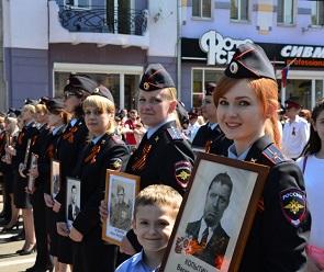 В акции «Бессмертный полк» приняли участие 40 тысяч воронежцев