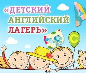 Открыта запись на «кругосветку» для школьников (АНКЕТА)