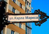 Воронежцев приглашают на бесплатные экскурсии по «столлевским» местам