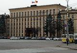 Исполнительную власть в Воронежской области признали самой эффективной