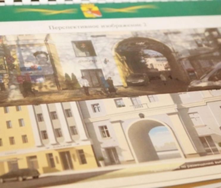В Воронеже изменится облик 30 улиц и 5 перекрестков