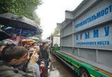 Воронеж поучаствует в строительстве моста в Крым