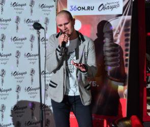 Максим Прядкин - финалист 6 тура конкурса «Голос 36on - 3 сезон» (ВИДЕО)