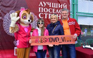 «Мультимир» в Лесково