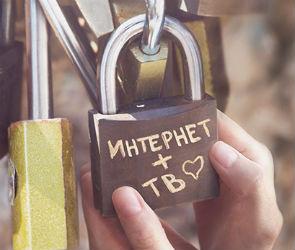 Воронежцы отдают предпочтение пакетным предложениям «Ростелекома»