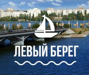 Часть третья: Мостозавод