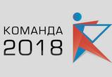 Фестиваль «Сборная Страны» объединил воронежцев для сдачи норм ГТО