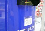 В Воронеже грабитель ворвался в почтовое отделение на левом берегу