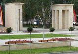 Основные мероприятия Дня города Воронежа могут пройти в парке «Динамо»
