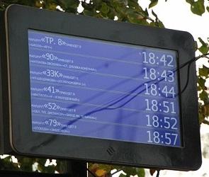 Власти ответят за бесполезную трату 3,5 млн руб на табло у остановок Воронежа