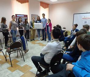 Воронежские старшеклассники выбирают профессию играючи