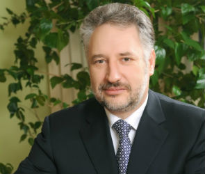 За призыв «вернуть» Воронеж Украине на чиновника из Донецка могут завести дело