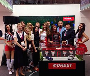 В Москве были награждены профи среди букмекеров России