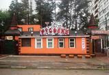 В Воронеже известное кафе оштрафовали на полмиллиона рублей