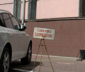 Центр Воронежа очищают от самовольных парковок
