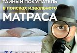 Как выбрать матрас в Воронеже: советы тайного покупателя