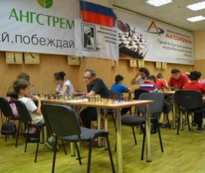 В Воронеже прошел юбилейный Международный шахматный фестиваль «Мемориал Алехина»