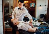 Men's Club & Barbershop