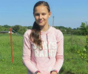 В Воронежской области уже неделю ищут пропавшую девочку