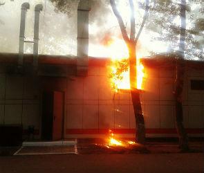 В Воронеже вечером загорелось кафе «Вермишель»