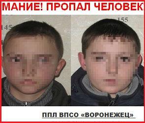 Два мальчика, пропавшие под Воронежем три дня назад, нашлись