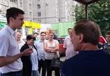 В Воронеже снесут мини-рынок «Остужевский»