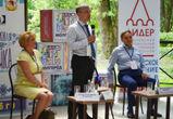 Воронежские предприниматели вручили премии участникам «Молгорода»