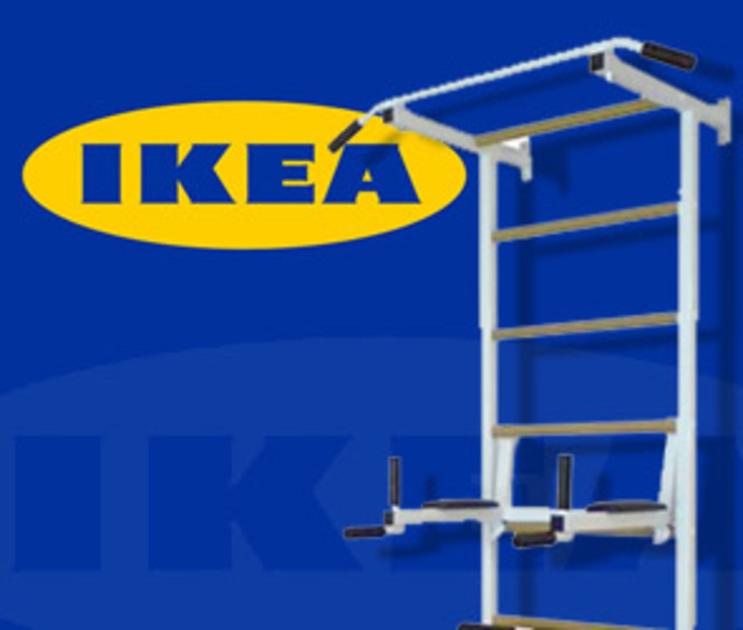 Знаменитый IKEA построят в Отрадном