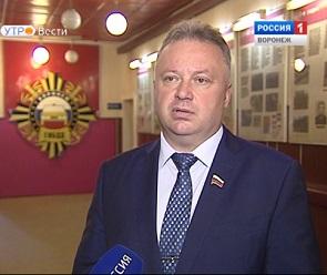 СМИ: В Воронеже депутат гордумы сбил 12-летнюю девочку