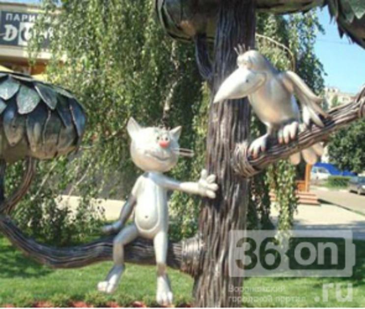 Центробанк призвал воронежцев выбрать пару для Котенка с улицы Лизюкова