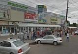 Жители Воронежа предлагают снести рынок «1000 мелочей»