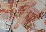 205 млрд рублей ипотечных кредитов было выдано в ЦФО за половину 2016 года