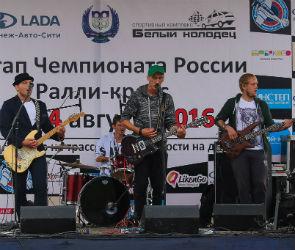 В Воронеже прошел 5-й этап Чемпионата и Первенства России по ралли-кроссу