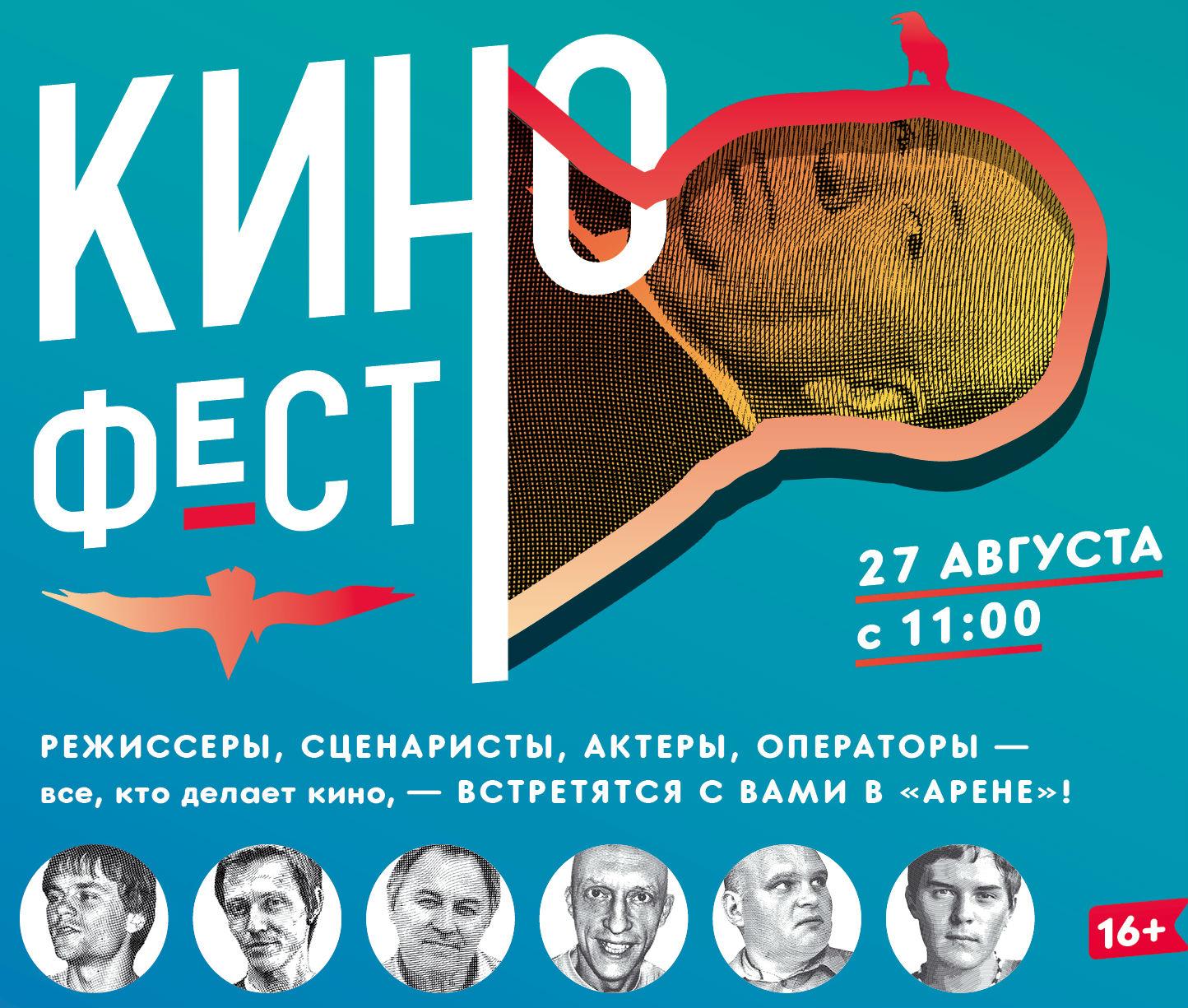 Режиссер Борис Алексеев проведет бесплатные уроки по актерскому мастерству