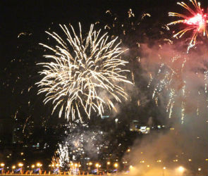 Стала известна полная программа мероприятий празднования Дня города 2016