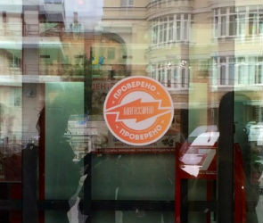 Стало известно, какая торговая точка Воронежа получила наклейку «Магаззино»