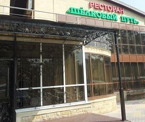 Воронежские «лесные» кафе не прошли прокурорскую проверку