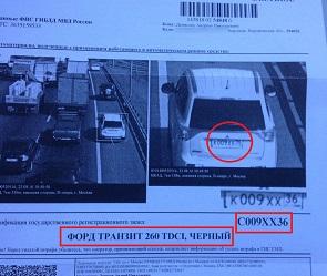 Воронежскому автомобилисту пришел штраф за чужую машину