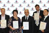 Работники водоканала удостоены областных и городских наград