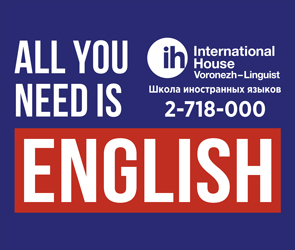 Выиграй бесплатный сертификат на годовое обучение английскому языку
