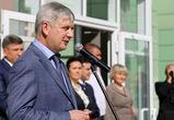 Александр Гусев поздравил воронежцев с Днем города