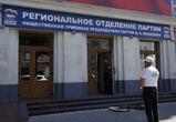 Владелец приюта «Дора» принес труп собаки к общественной приемной Медведева