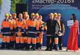 Специалисты «РВК-Воронеж» стали призерами конкурса профмастерства