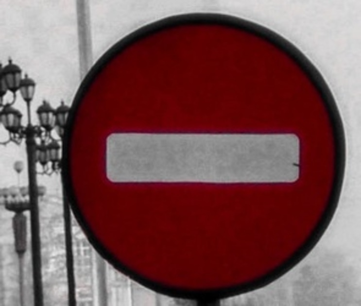 В микрорайоне СХИ на месяц перекроют участок улицы