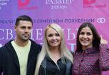 Выставку «Воронеж - сад» посетила звезда проекта «Дом-2»